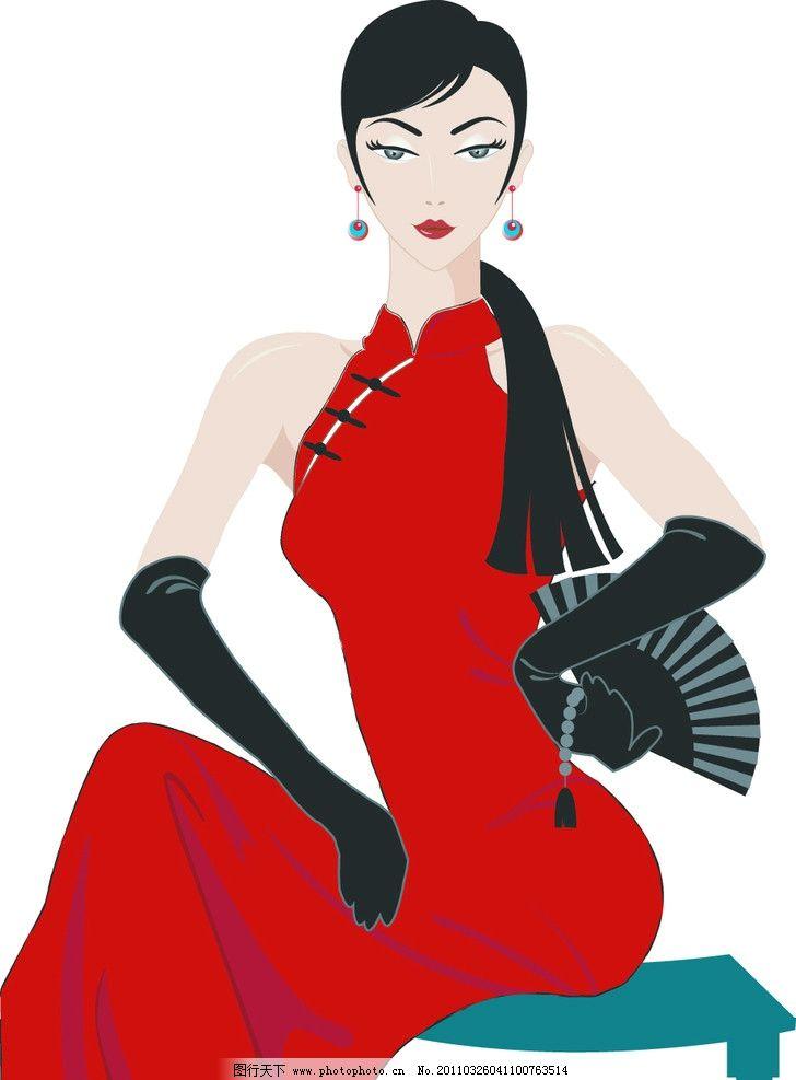 女性 中国传统女性 旗袍 少女 女人 折扇 扇子 妇女女性 矢量人物