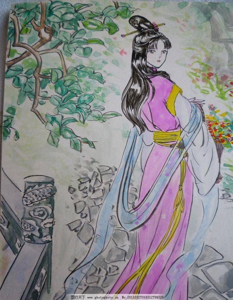 古典美女 美女 古代 古装 气质 典雅 长发 手绘 漫画 人物 水彩画