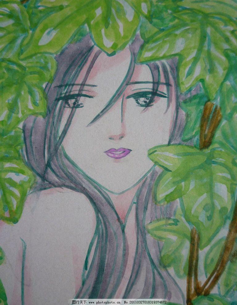 动漫美女 美女 气质 典雅 手绘 漫画 人物 动漫人物 动漫动画 设计