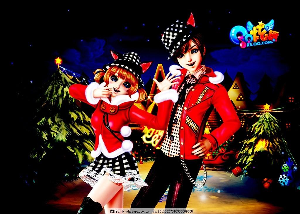 炫舞人物 游戏桌面 炫舞场景 圣诞场景 游戏情侣 可爱女生 qq炫舞