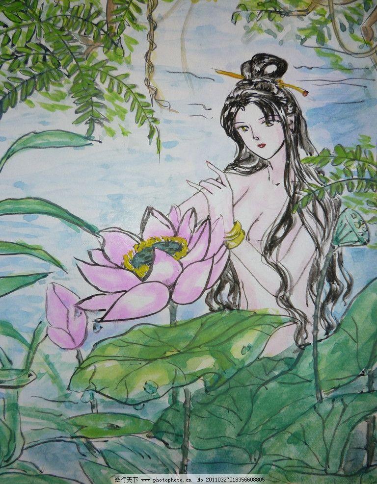 美女出浴图 古典 气质 手绘 漫画 荷花 动漫动画
