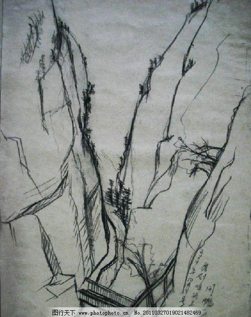 太行山速写 天险 山间小路 悬崖 碳铅画 绘画书法 文化艺术 设计 72