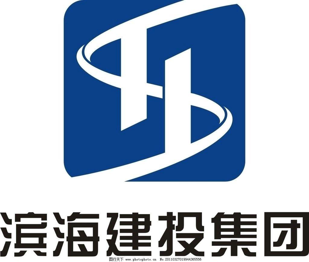 建投集团 城建标识 企业logo标志 标识标志图标 矢量 cdr