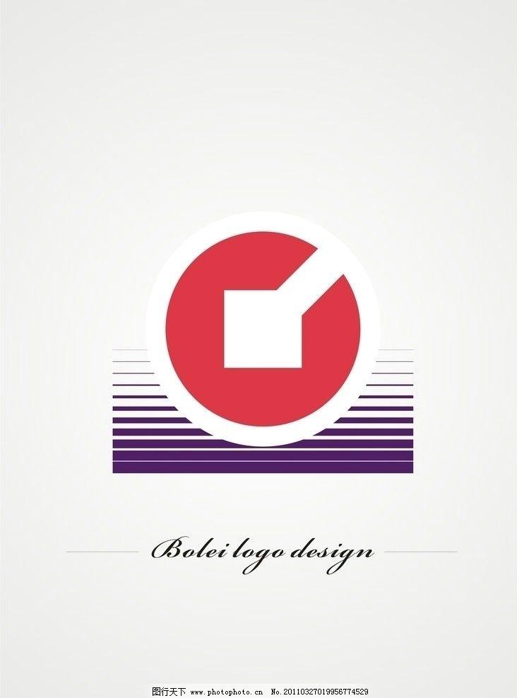 企业logo设计 比例 紫色 镂空圆 红色 cdr源文件      企业logo标志