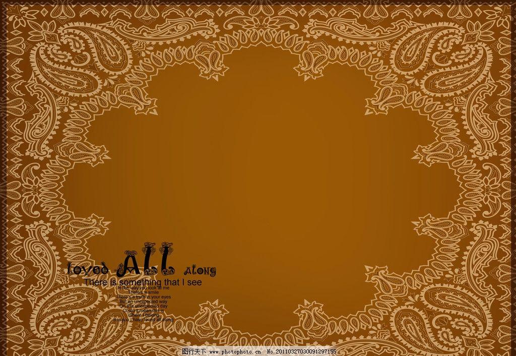 棕色花纹底图图片