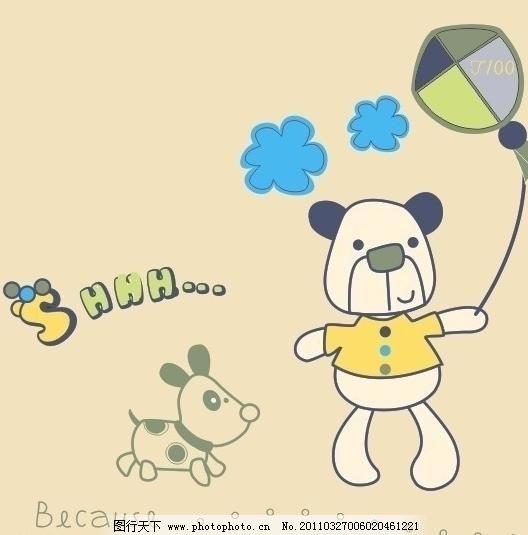 其他矢量 矢量素材 矢量图 童装图案 小狗 英文字母 可爱小熊 童装