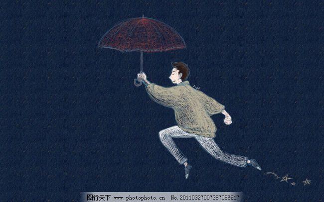 古风拿伞背影手绘