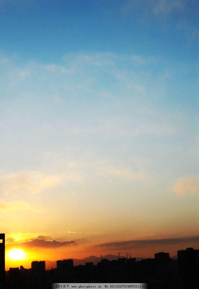 夕阳 西阳 日落 城市 天空 云 晚霞 傍晚 日出 太阳 自然风景