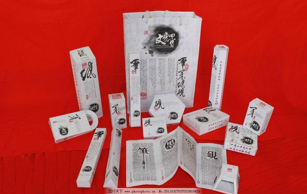 包装设计文房四宝系列 包装设计 文房四宝 笔墨纸砚 传统文化 系列