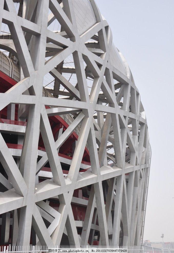 脊梁 北京 建筑 鸟巢 钢架 骨架 体育馆 钢结构 建筑摄影 建筑园林