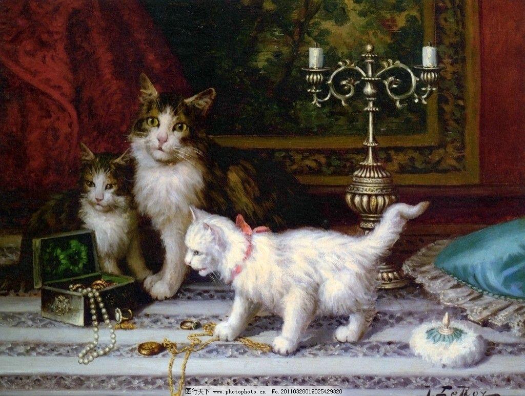 小猫和首饰 朱尔斯勒罗伊 法国 游戏 玩耍 宠物 家禽 油画 世界名画