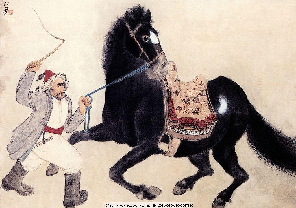 中国画人物 动物图片