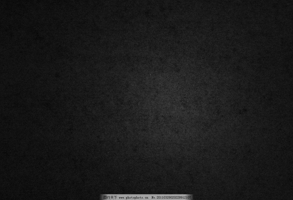 皮革纹理 皮革 黑色 背景 底纹 纹理 设计背景主题 背景底纹 底纹边框