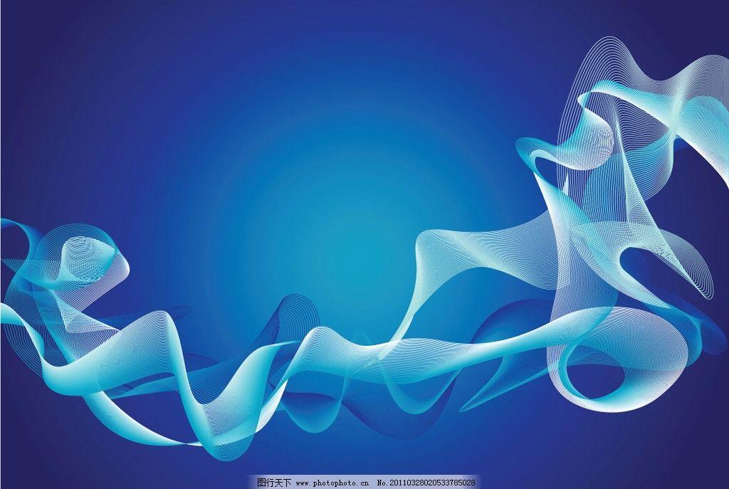 蓝色动感线条 动感线条 条纹 线条 梦幻 动感 背景 曲线 蓝色线条