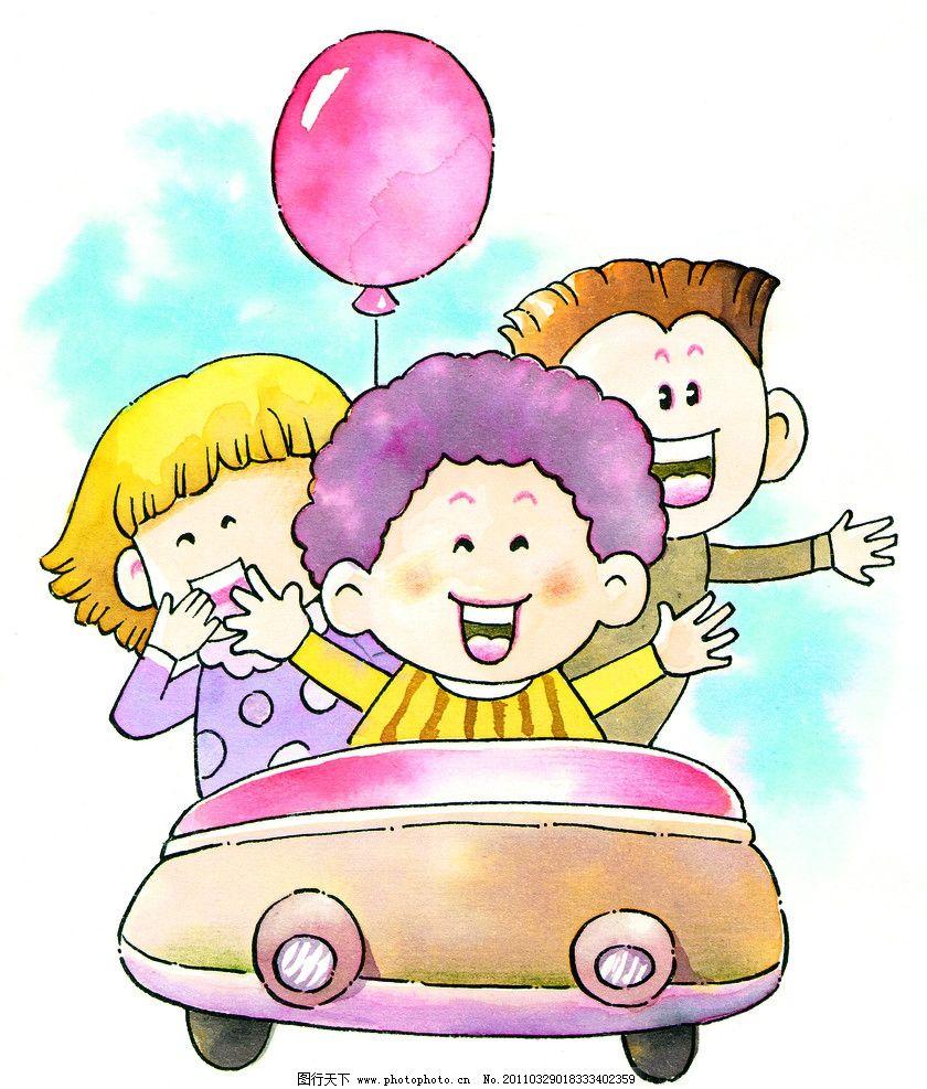 开车漫画 一家三口 出游 开车 妈妈 爸爸    漫画人物 动漫人物 动漫