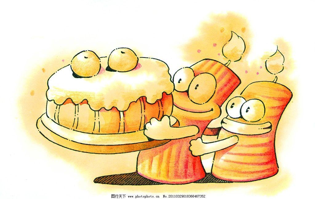 蜡烛人物 蛋糕 漫画人物 水彩画 动漫动画