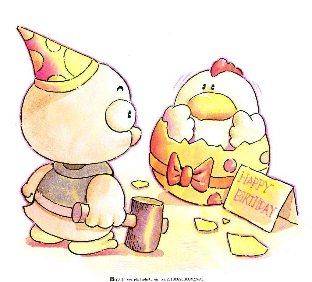 小鸡蜡画 小鸡 鸡 卡通画 蛋 漫画人物 水彩画 动漫人物 动漫动画