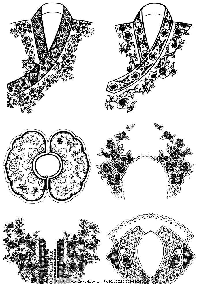 衣服花纹 装饰花纹 中国古典 服饰装饰花纹 中国装饰花纹图案集 传统