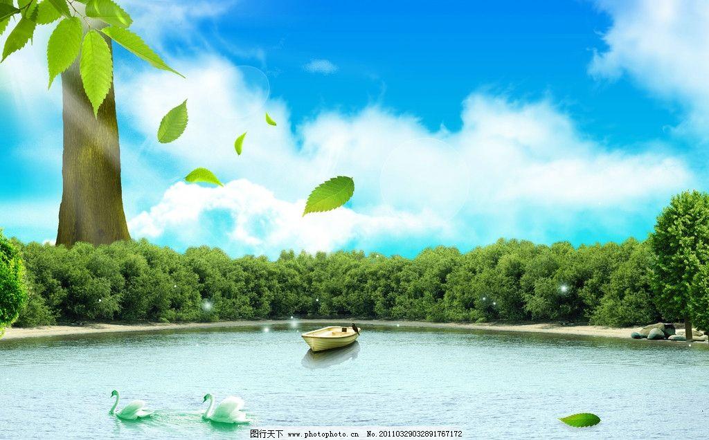 春天 树 叶子 树叶 树林 阳光 蓝天 白云 清爽 阳光明媚 小动物
