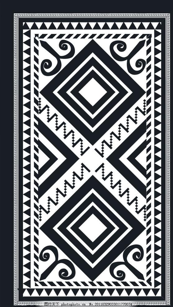 苗族风格花纹 苗族花纹 苗族服饰 苗族服装 设计花纹 源文件
