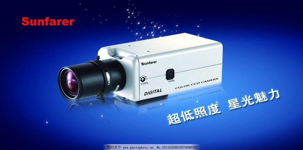 机器设备 摄像机 摄像头 数码 1024_509