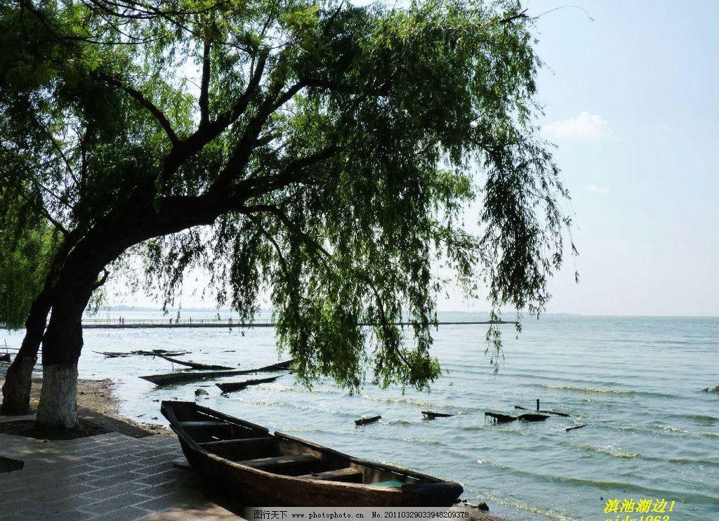 湖边景色 湖 水 树木 蓝色 蓝天 白云 武功山风景 国内旅游 旅游摄影
