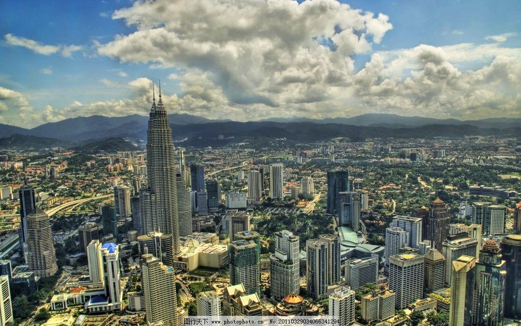 马来西亚风光 风景 高清 旅游摄影 国外旅游 摄影 hdr 马来西亚 城市