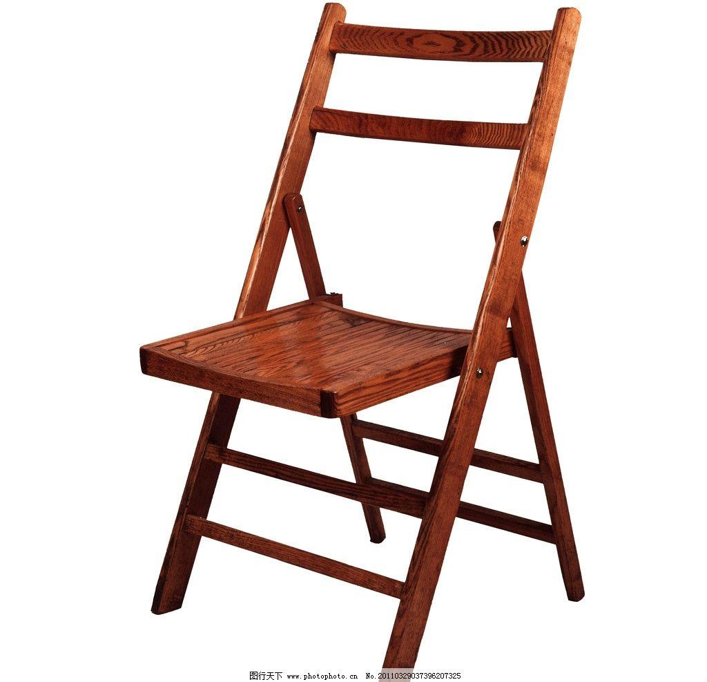 椅子图片图片