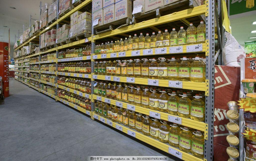卖场陈列 超市 食用油 工业生产 现代科技 摄影 350dpi jpg图片