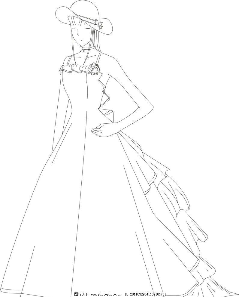 晚礼服 美女 淑女 长裙 华服 华丽 裙子 卡通 妇女女性 矢量人物 矢量