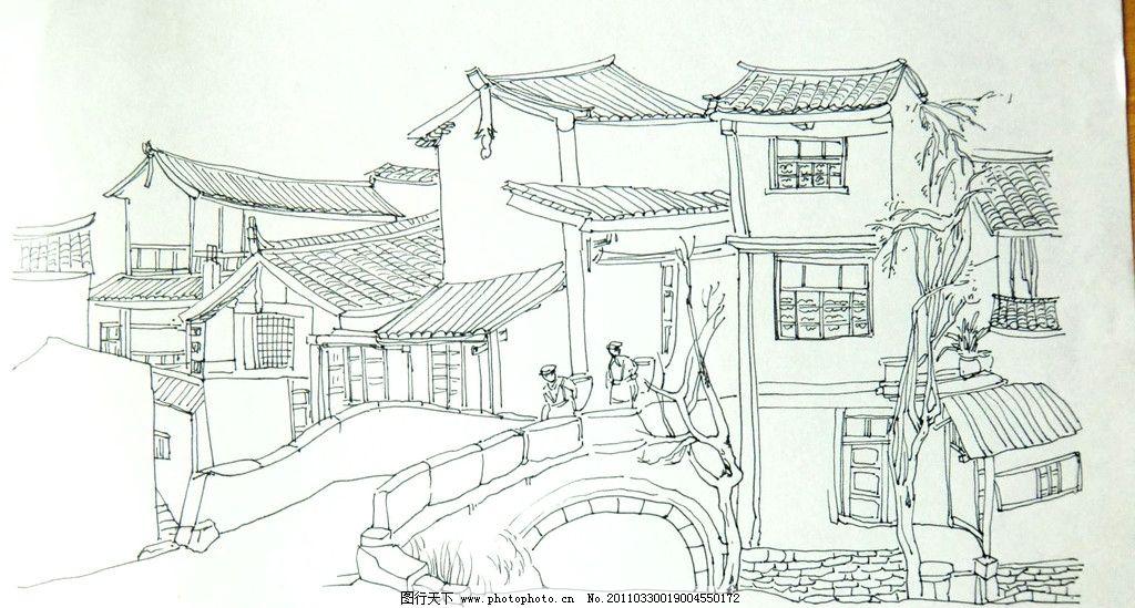 老房子手绘图 老房子 手绘