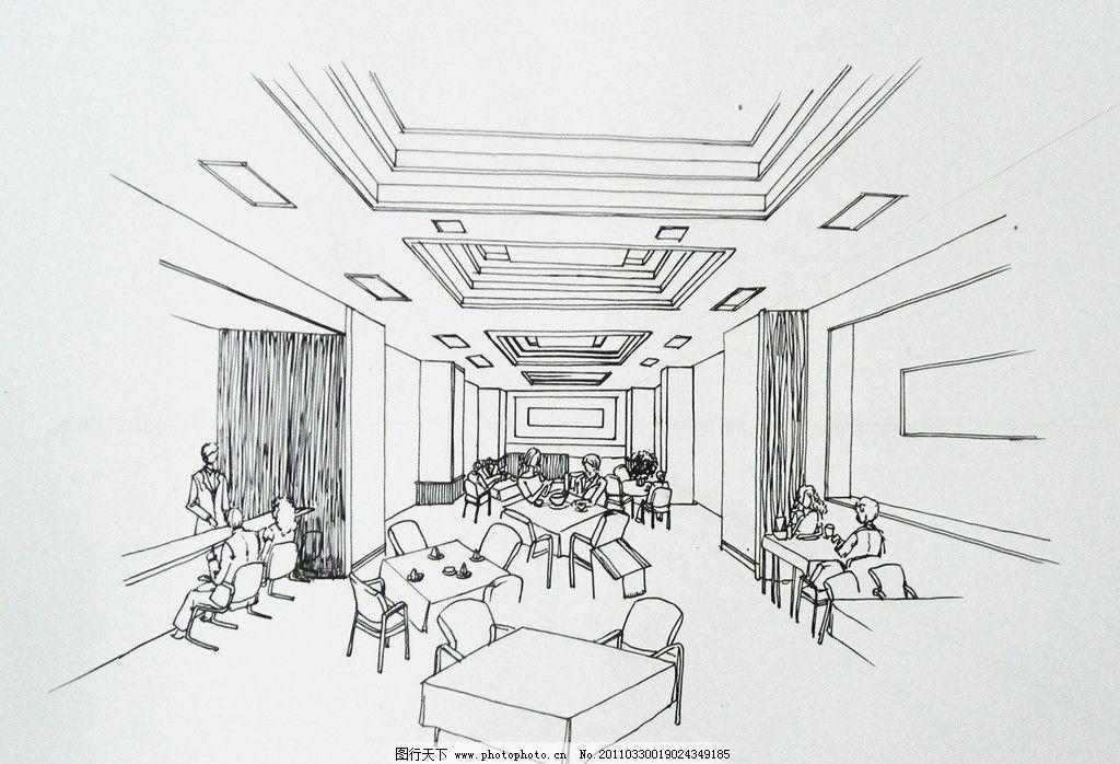 酒店大厅手绘图图片