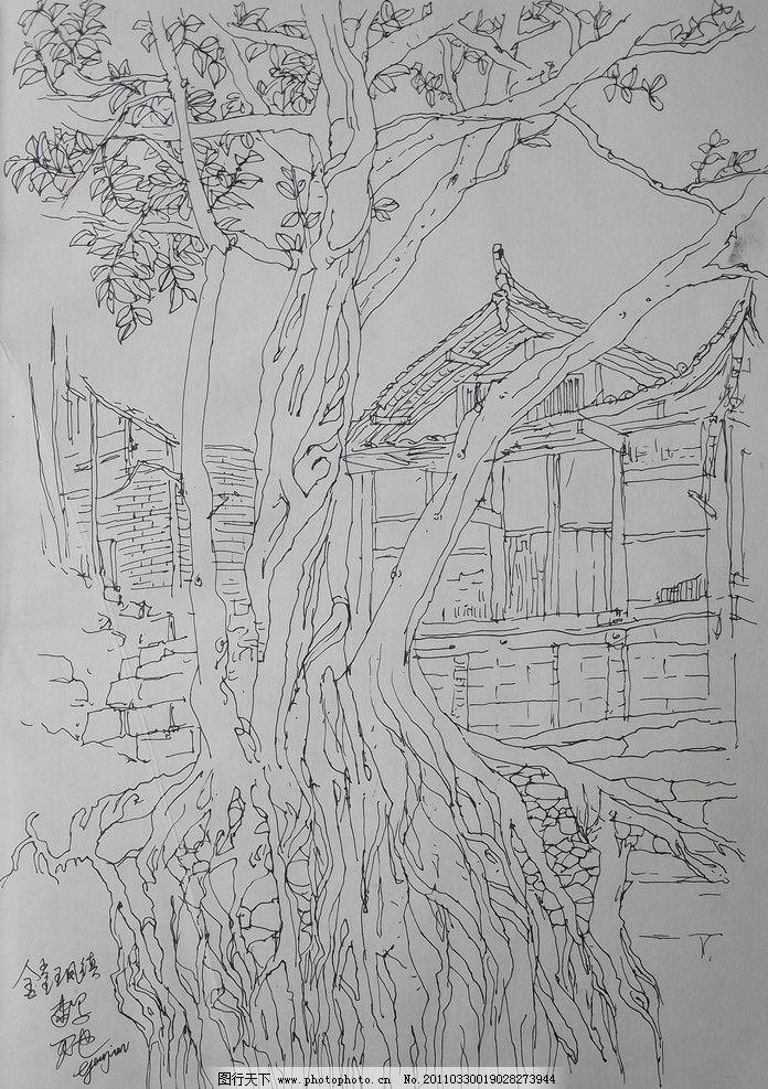 钢笔速写 金堂五凤古镇 天空 寺庙 树根 石坡 大树 树林 土墙 钢笔画-钢