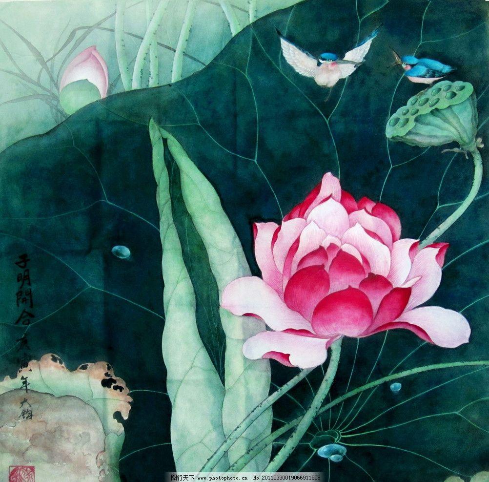 荷塘馨风 美术 中国画 彩墨画 花卉画 工笔重彩画 荷花 荷叶 翠鸟 荷