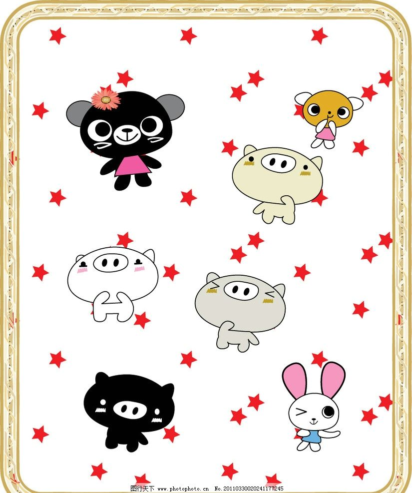 卡通图案 可爱小猪 星星 黑猪 白猪 底纹背景 底纹边框 矢量 ai