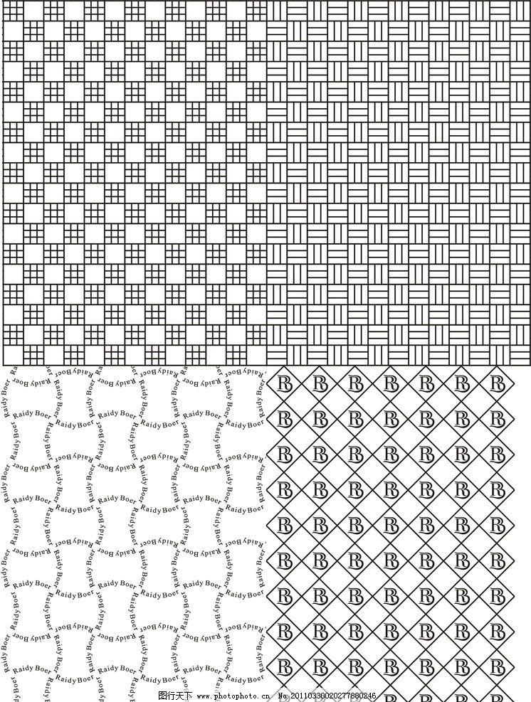 几何图形 长方形 正方形 线条 raidy boer 商标 阵列 底纹 背景 素材