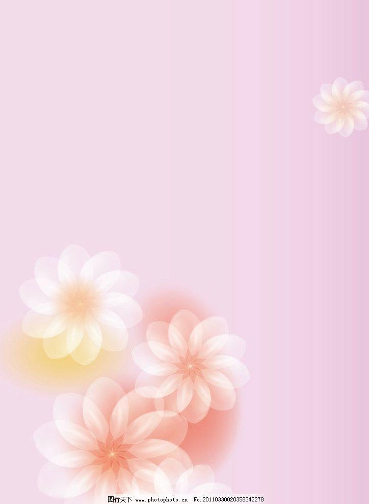 温馨粉色花瓣图图片_花边花纹