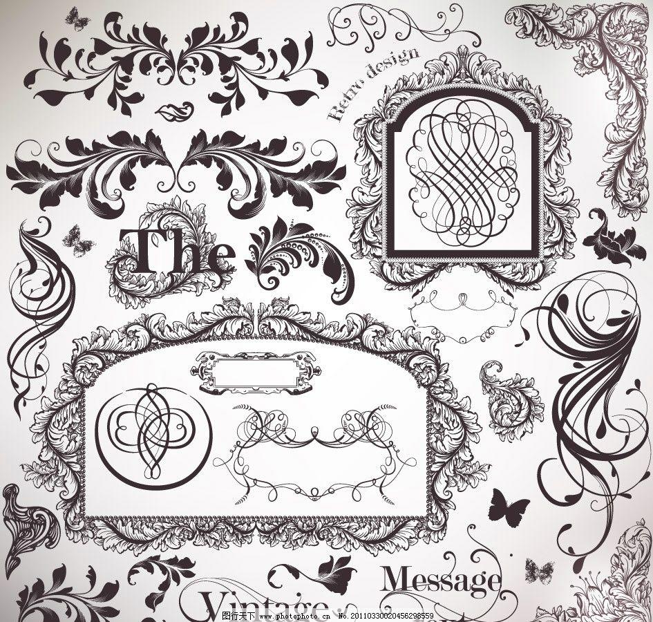 装饰花纹 装饰花边 古典花纹 古典花边 古典边框 线条花纹 欧式花纹