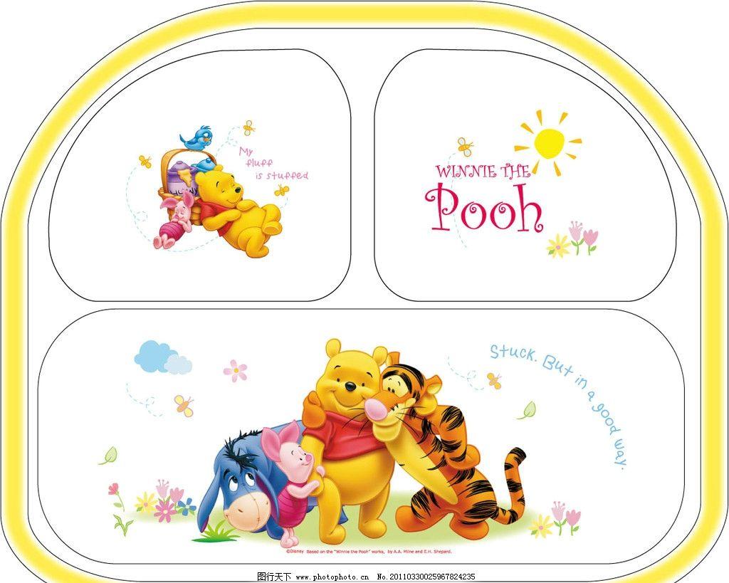 生活百科 学习用品  迪士尼 维尼熊 pooh 卡通 迪斯尼 跳跳虎 小猪