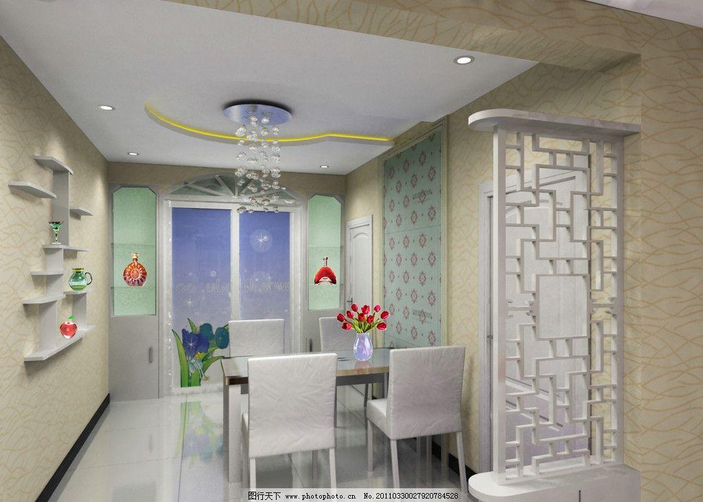 餐厅 雕花 壁纸 墙纸 推拉门 艺术玻璃 水晶吊灯