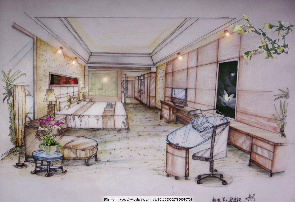 室内手绘线稿 椅子