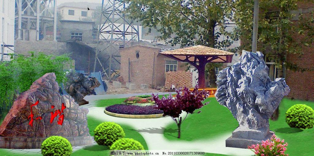 矿区小游园 晋城沁水矿区小游园 园林设计 景观设计 环境设计 设计 72