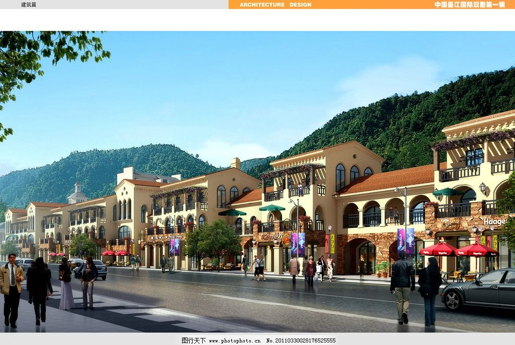 房屋 街道 3d效果图 景观设计 环境设计 设计 120dpi jpg