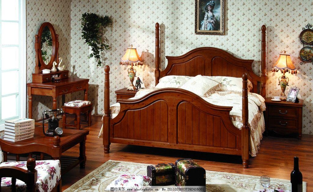 实木沙发配台灯图片