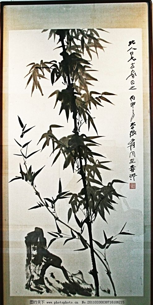 张大千墨竹图 山石 国画 书法绘画 美术绘画 摄影