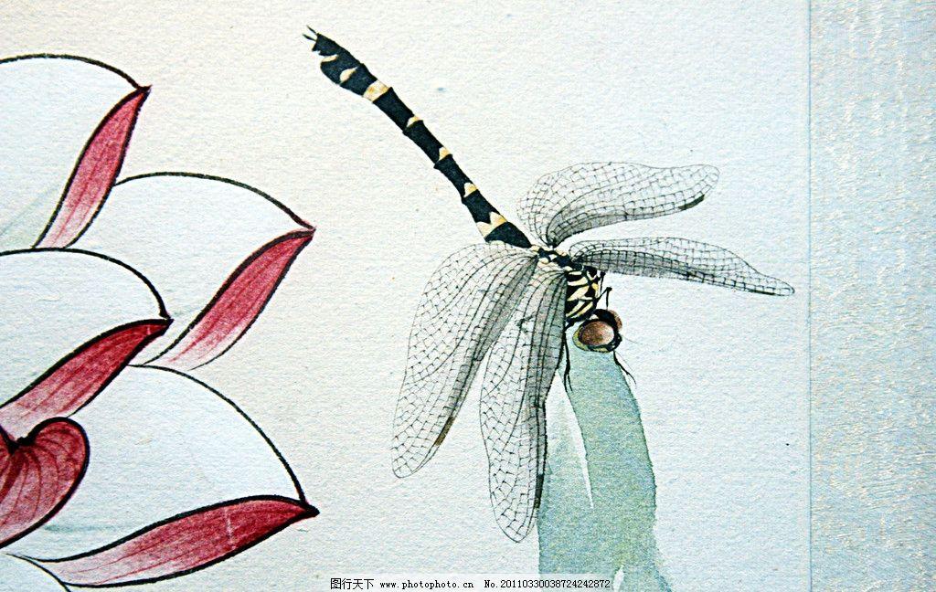 于非暗工笔画局部 于非暗 工笔画 局部 蜻蜓 荷花 书法绘画 美术绘画