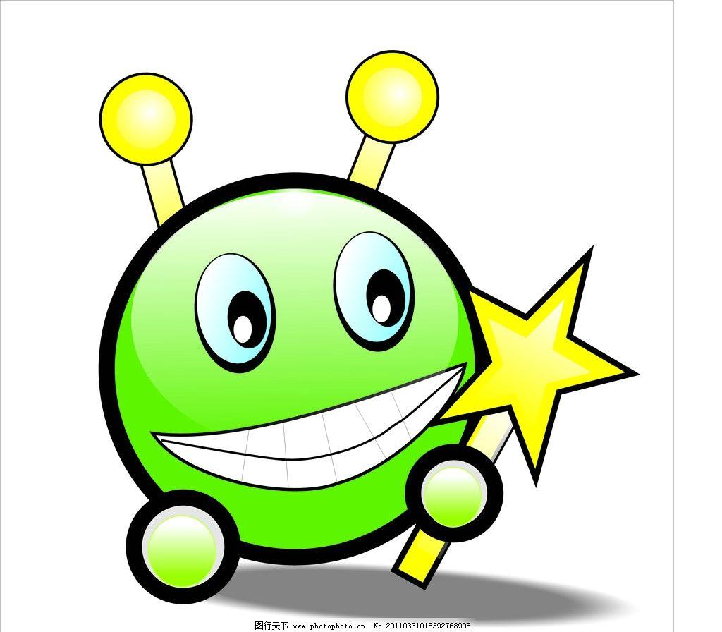 可爱小精灵 五角星 动漫动画