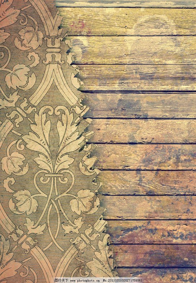 复古怀旧花纹背景 木板 木纹 复古怀旧背景 花纹 欧式古典花纹 羊皮纸