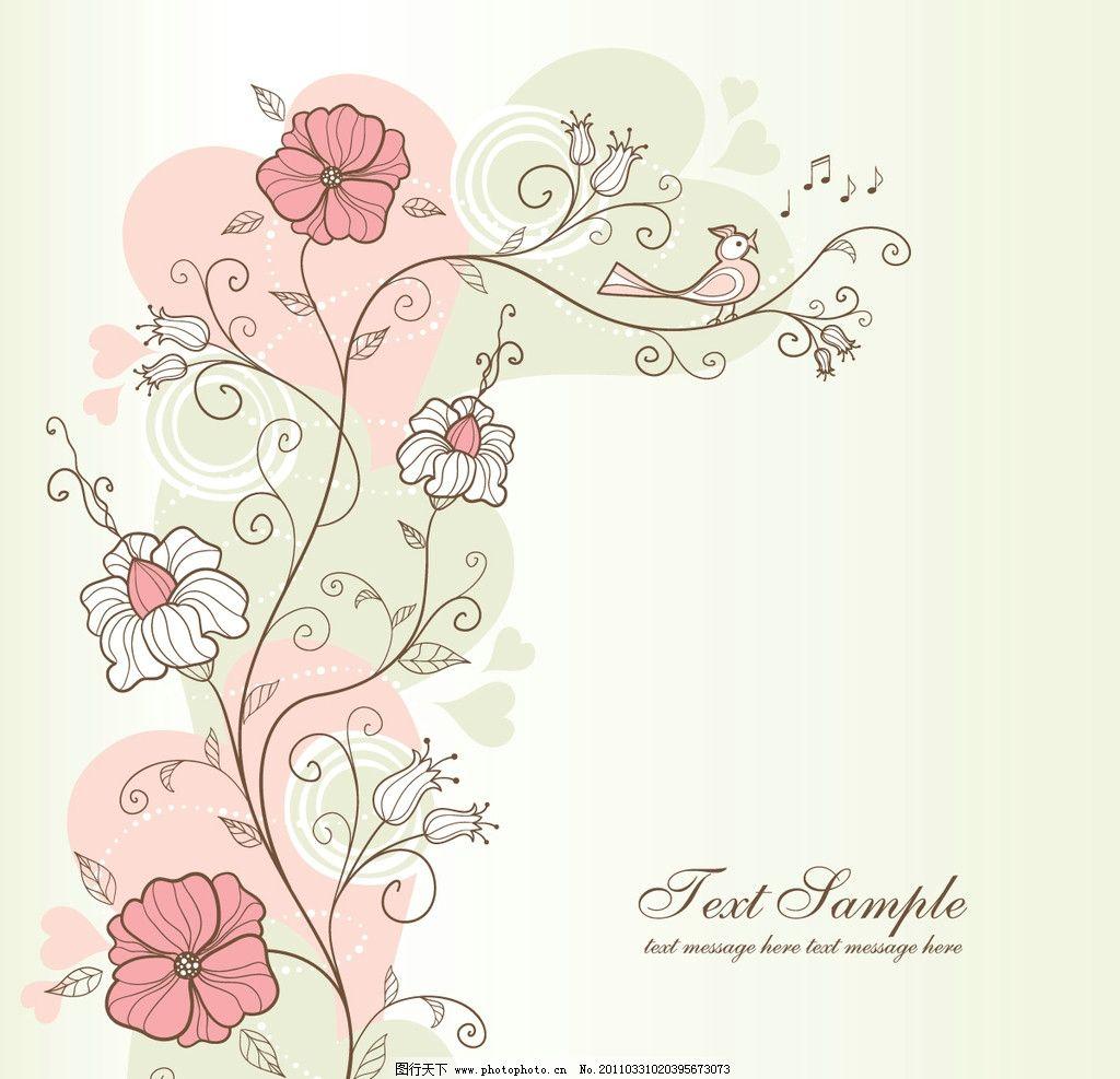 传统花纹 传统古典花纹 树枝 古典花纹花边 边框 古典花纹 古典花边