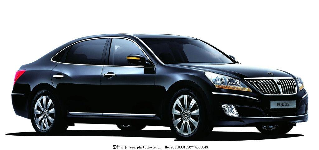 韩国现代雅科仕图片,韩国汽车 现代汽车 雅科仕汽车